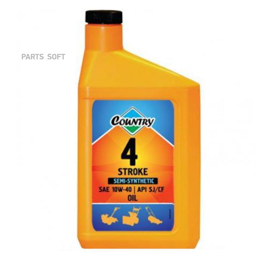 Масло моторное полусинтетическое Country 4 STROKE 10W-40, 1л
