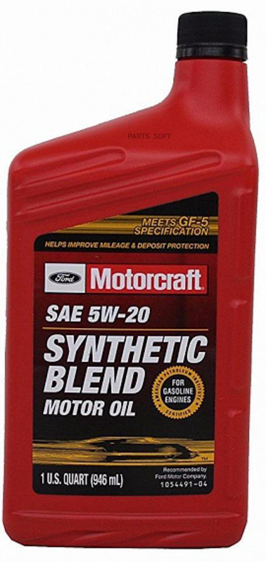 Масло моторное синтетическое 5W-20, 1л