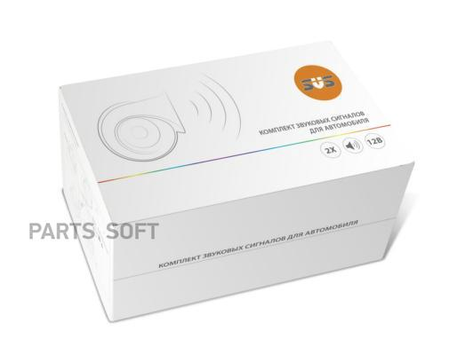 Звуковые сигналы 0450001000 с универсальным разъемом 400+500Hz