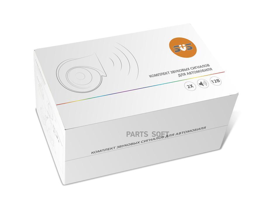 Звуковые сигналы 0450004000 с разъeмом для корейскиx авто 400+500Hz