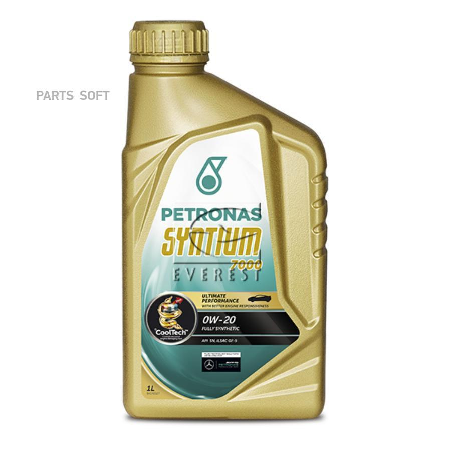 Моторное масло синтетическое PETRONAS Syntium 7000 0-W20, 1л