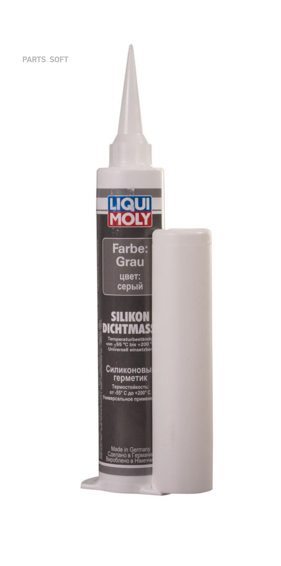 Силиконовый герметик (серый) Silicon-Dichtmasse grau