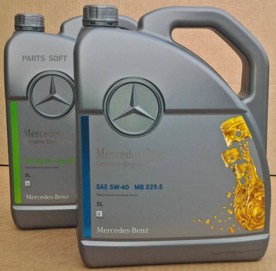 Масло моторное PKW Motorenol 5W-40, 5л