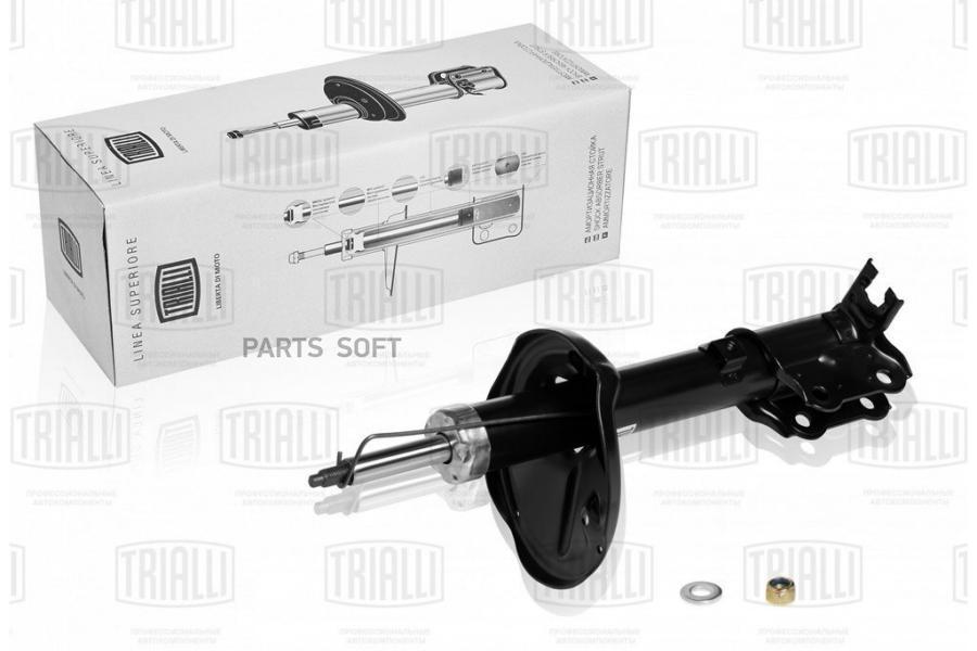 Амортизатор задний правый для автомобиля Hyundai Accent (94-) (AG 08434)