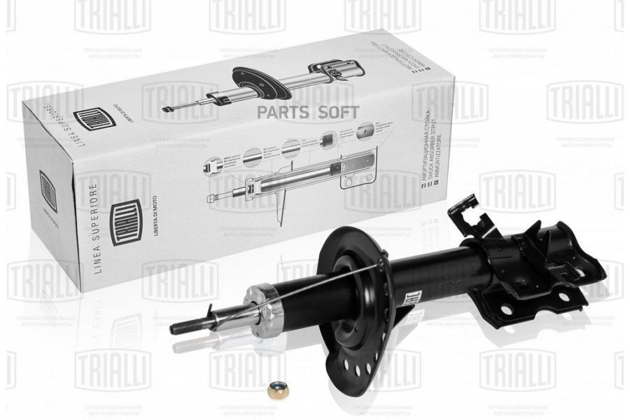 Амортизатор (стойка) передний правый для автомобиля Nissan Qashqai (06-) (AG 14353)