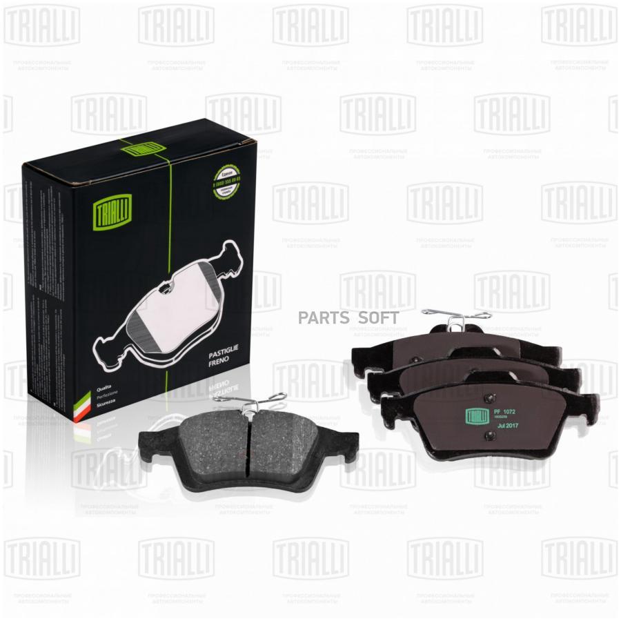 Колодки тормозные дисковые задние Ford Focus II (04-) (PF 1072)