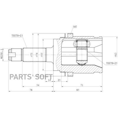 CV Joint Kit, Outer