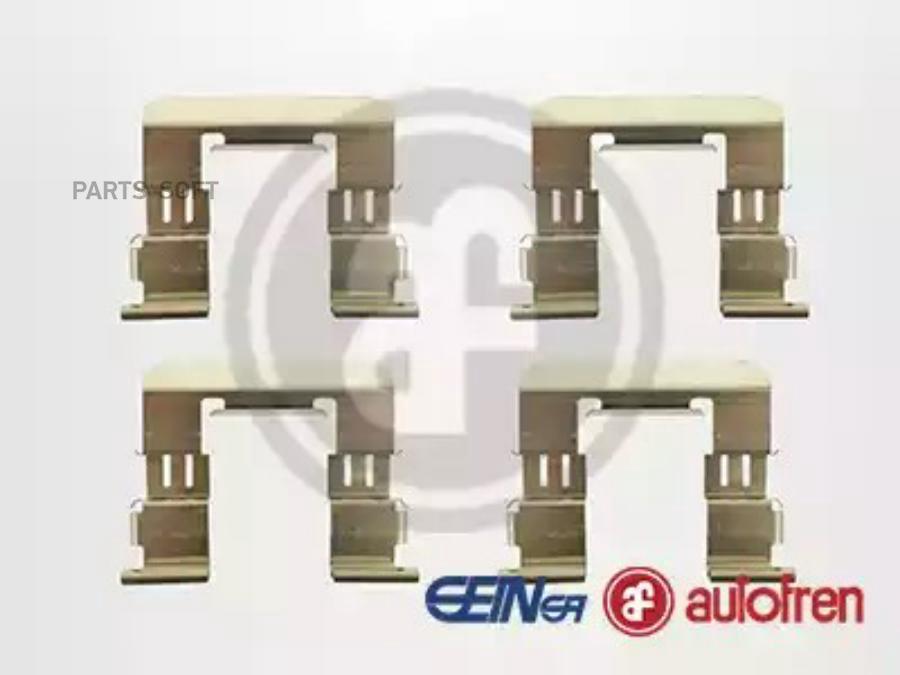 Ремкомплект дисковых тормозных колодок перед