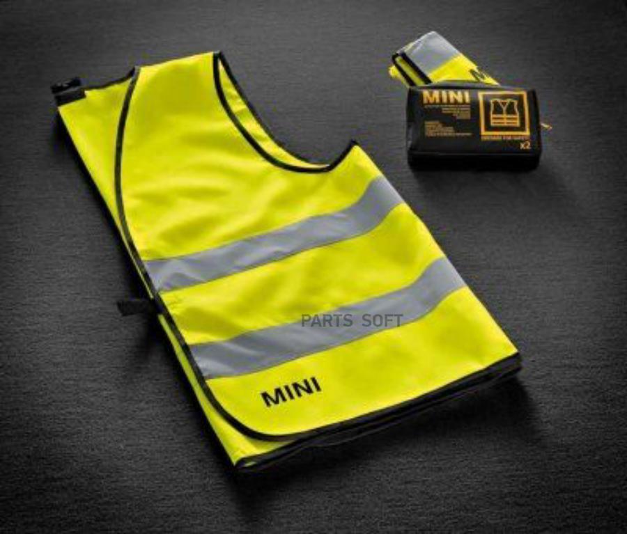 Аварийный жилет Mini Hig Visibility Safety Vest