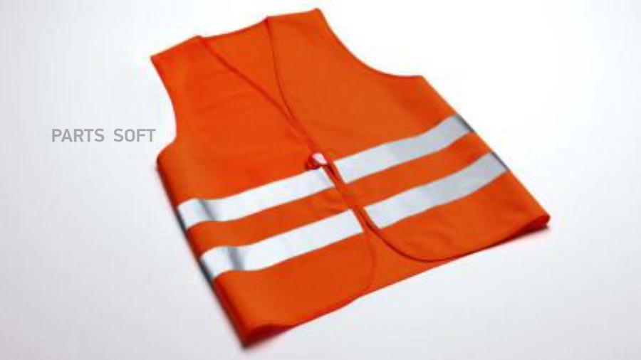 Сигнальный аварийный жилет Audi Safety vest