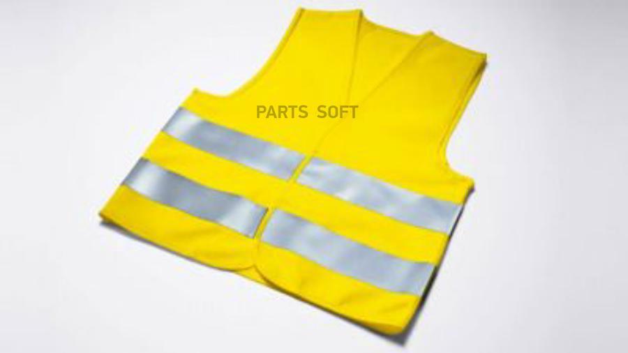 Детский сигнальный аварийный жилет Audi Safety vest for children