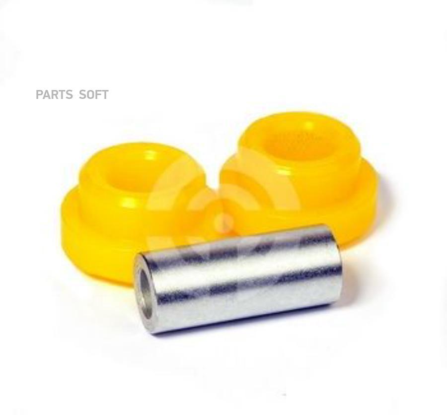 Комплект полиуретановых сайлентблоков задней подвески, цапфы, крепление поперечного рычага (вместо блок-шарнира), 2 шт