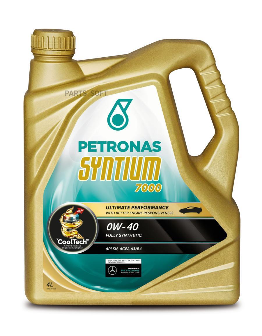 Моторное масло синтетическое PETRONAS Syntium 7000 0-W40, 4л