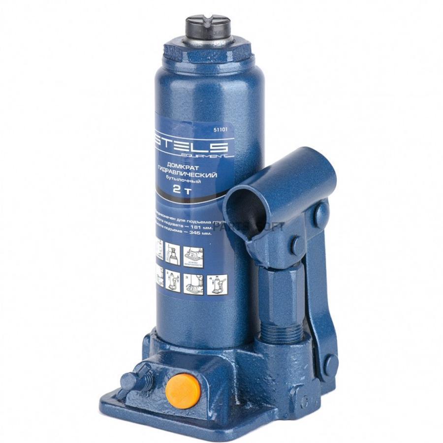 Домкрат гидравлический бутылочный, 2 т, h подъема 181–345 мм Stels 51101