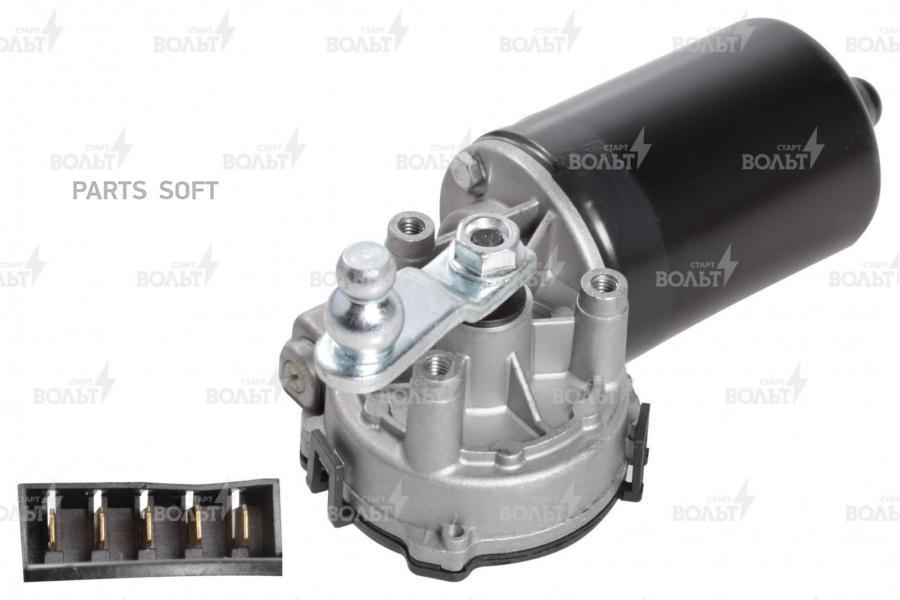 Моторедуктор стеклооч. для а/м VAG Passat (98-)/A4 (94-)