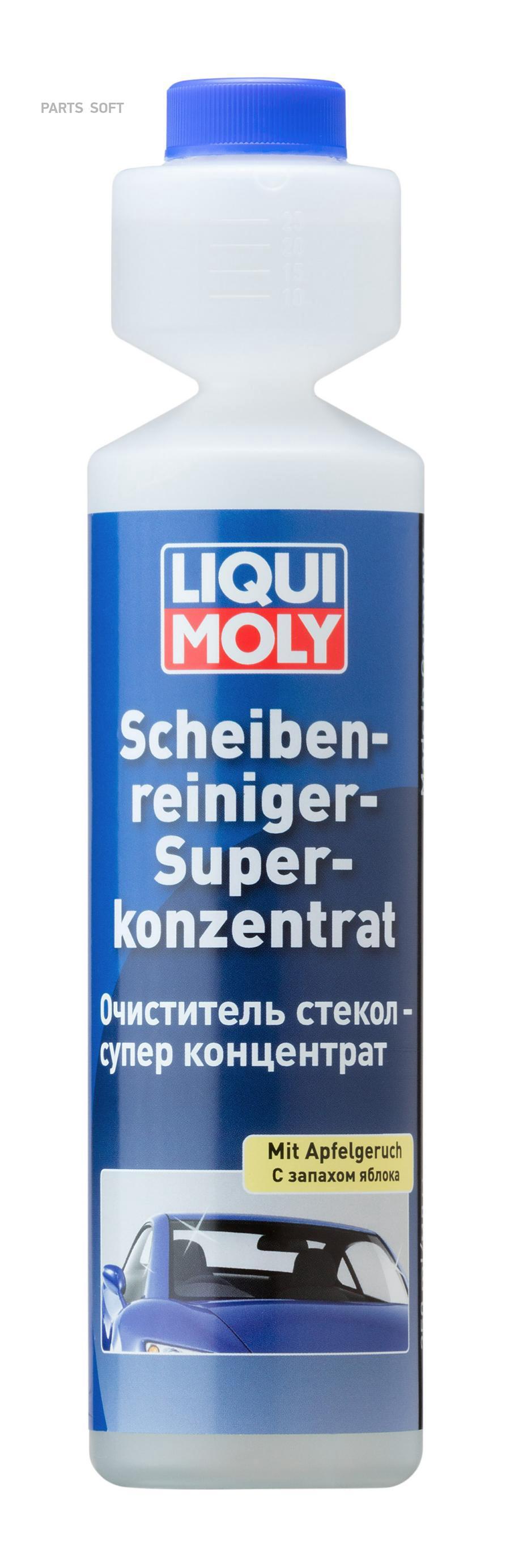 Очиститель стекол суперконц.(яблоко) Scheiben-Rein.Super Konz.(0,25л)