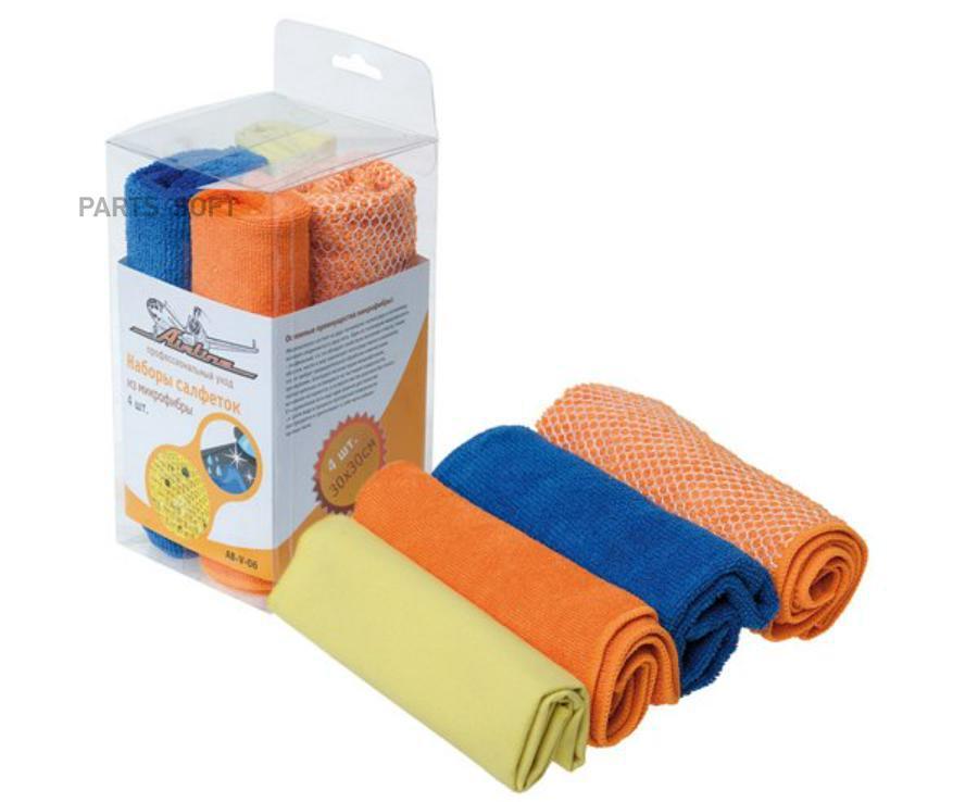 Набор салфеток из микрофибры в коробке (4 шт., 30*30 см)