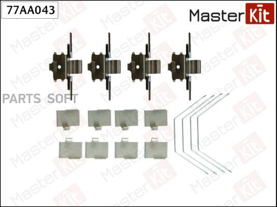 77AA043 Комплект установочный тормозных колодок Mazda 6 (GH) 2007 - 2013