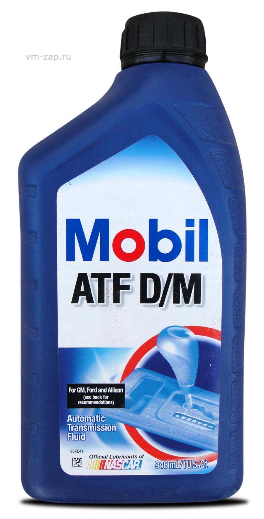 МАСЛО ТРАНСМИССИОННОЕ ATF  D/M (0,946Л)