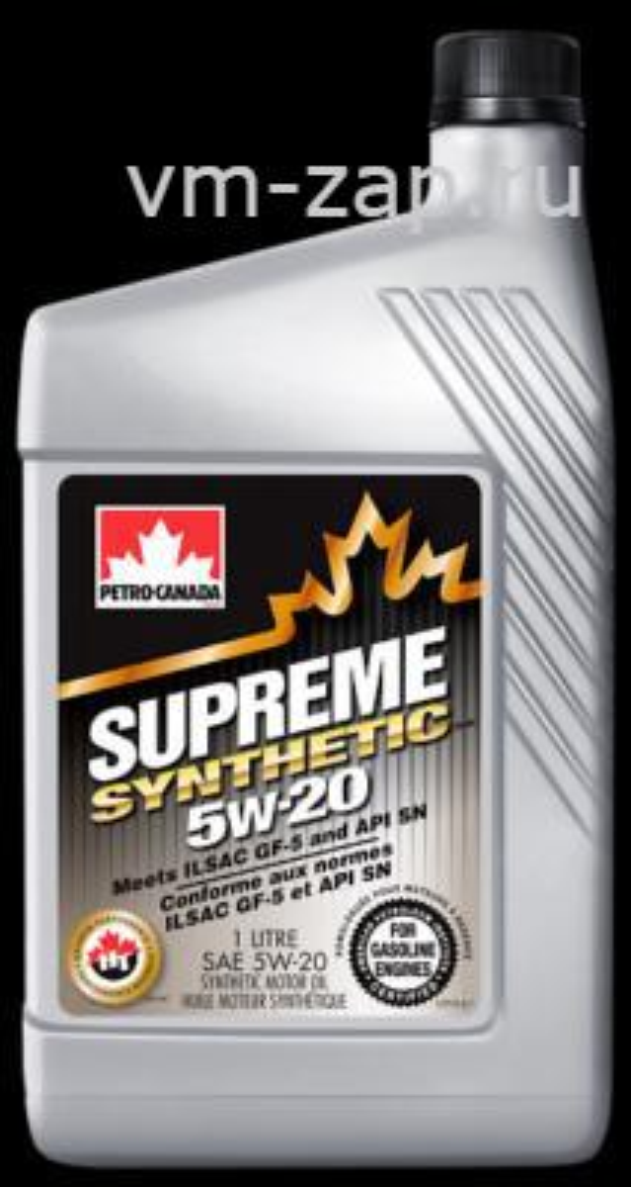 Масло моторное синтетическое Supreme Synthetic 5W-20, 1л