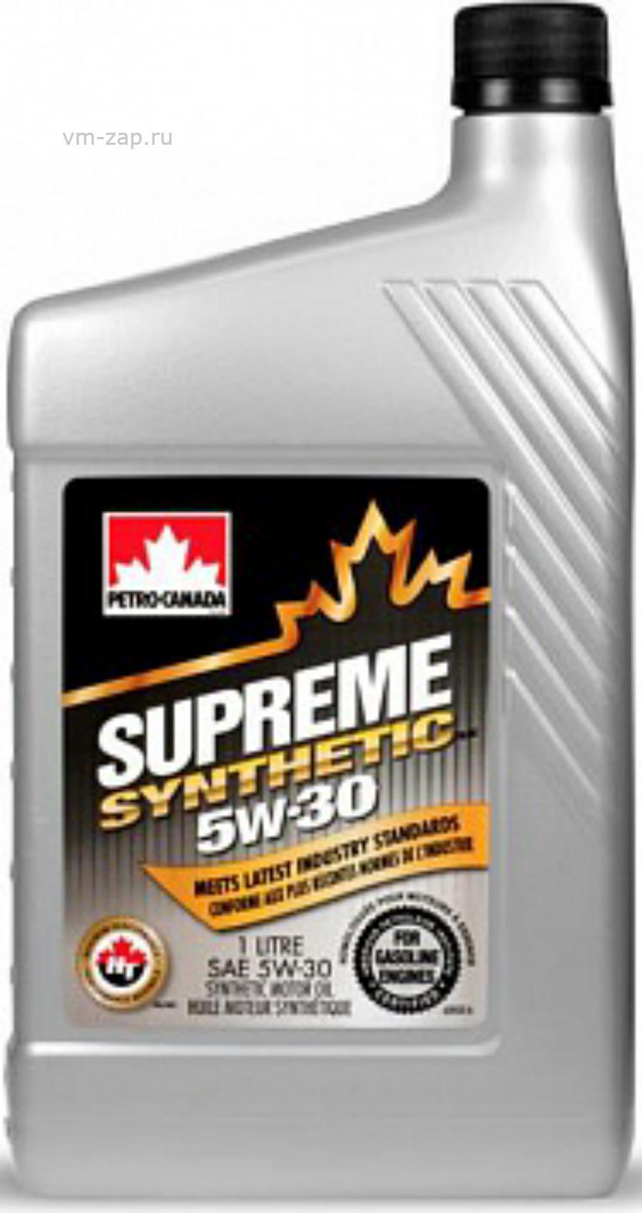 Масло моторное синтетическое Supreme Synthetic 5W-30, 1л
