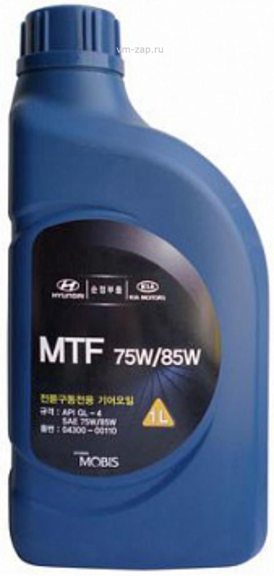 """Масло трансмиссионное полусинтетическое """"MTF 75W-85"""", 1л"""