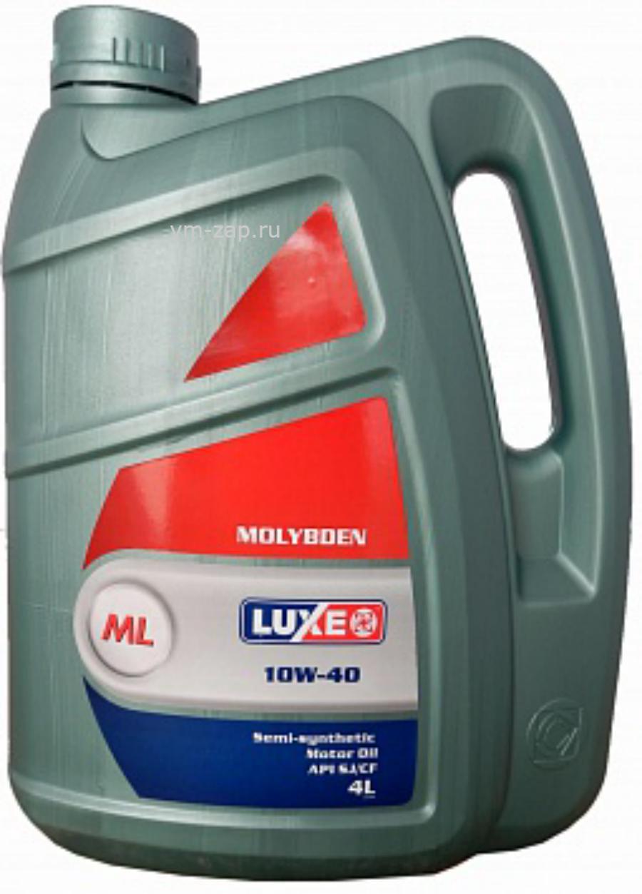 Масло моторное полусинтетическое Molybden 10W-40, 4л