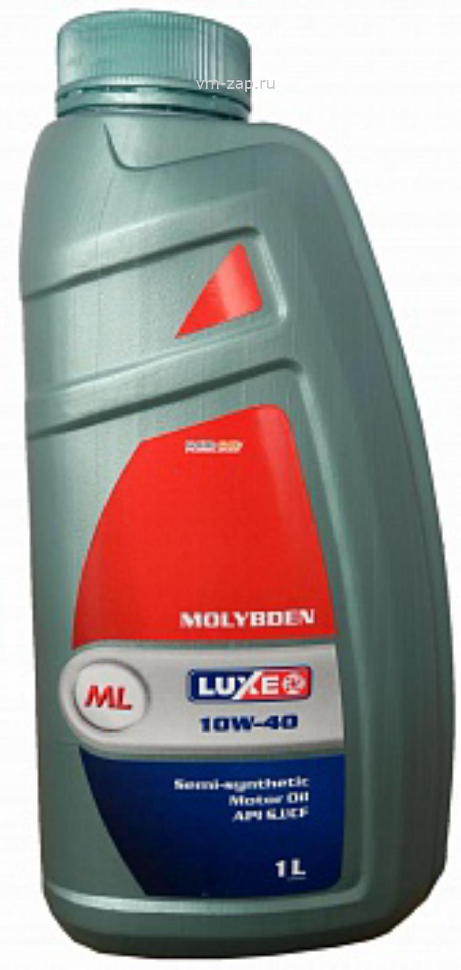 Масло моторное полусинтетическое Molybden 10W-40, 1л