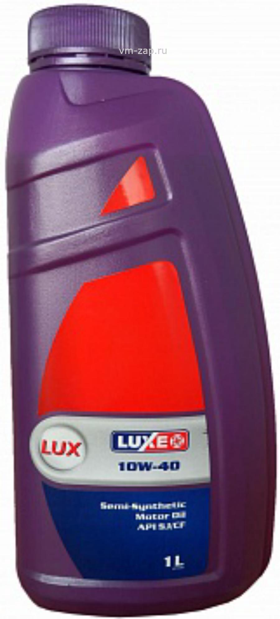 Масло моторное полусинтетическое Lux 10W-40, 1л