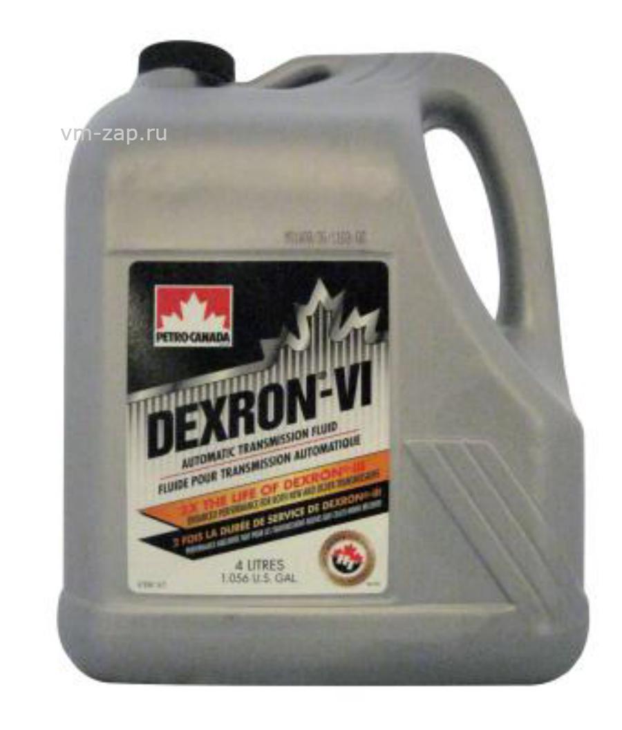 Petro-Canada PETRO-CANADA DEXRON VI  ATF (4Л) .
