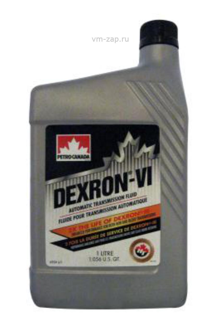Petro-Canada PETRO-CANADA DEXRON VI  ATF (1Л) .