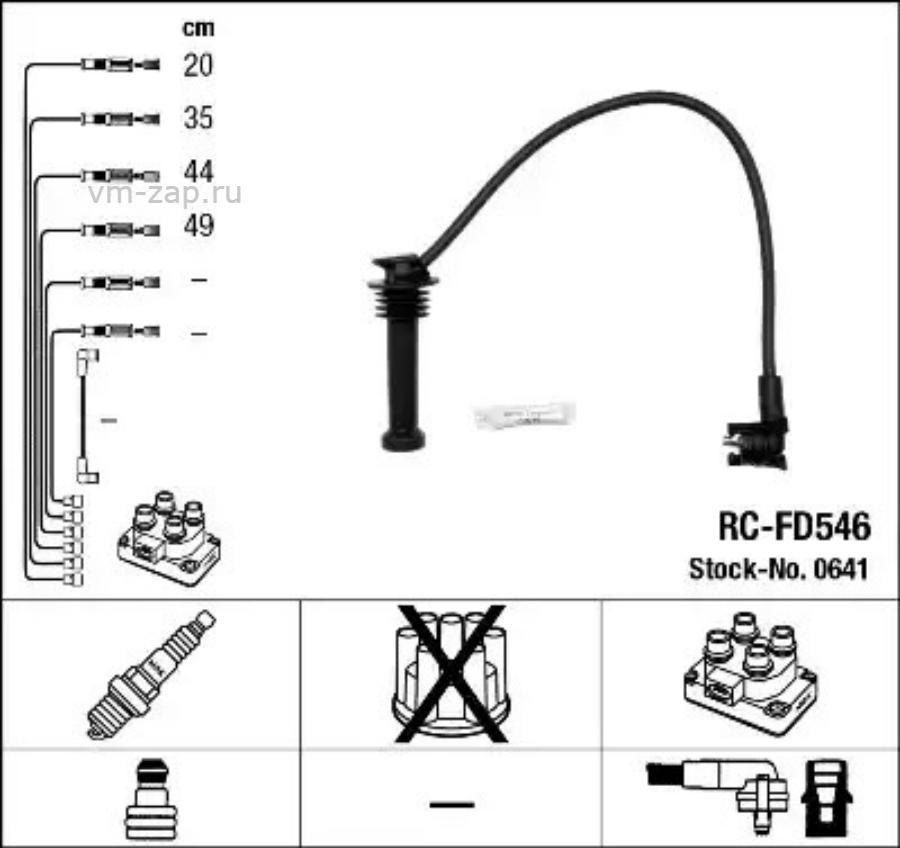 Провода в/в RCFD546