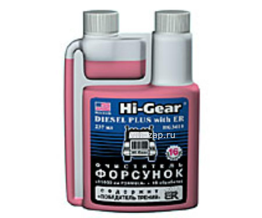 Очиститель форсунок для дизеля /содержит ER/ 237мл (12шт)