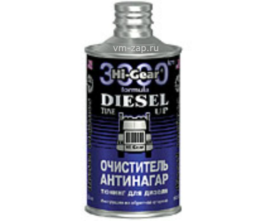 Очиститель-антинагар и тюнинг для дизеля /на 70-90л/ 12шт (325мл)