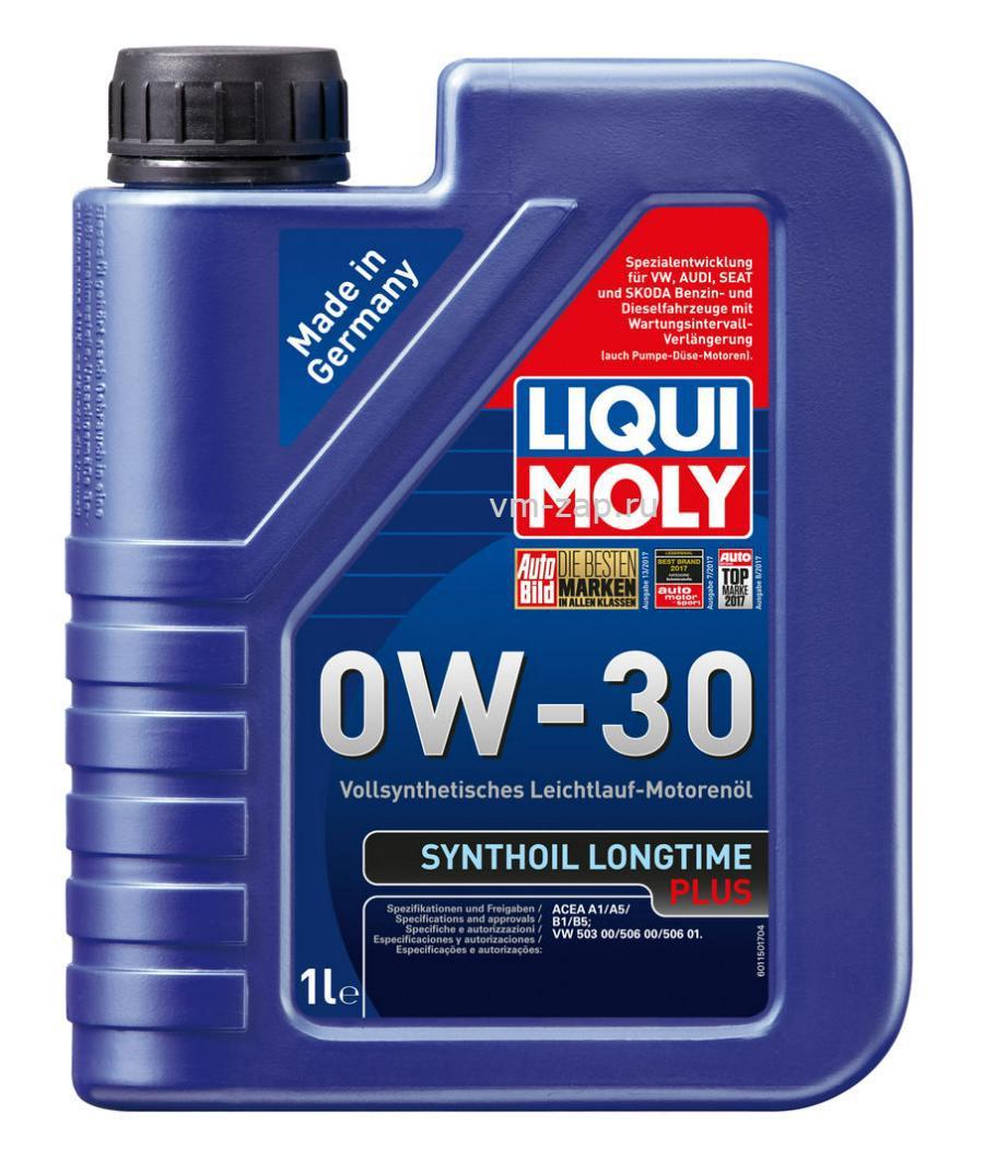 Масло моторное синтетическое Synthoil Longtime Plus 0W-30, 1л