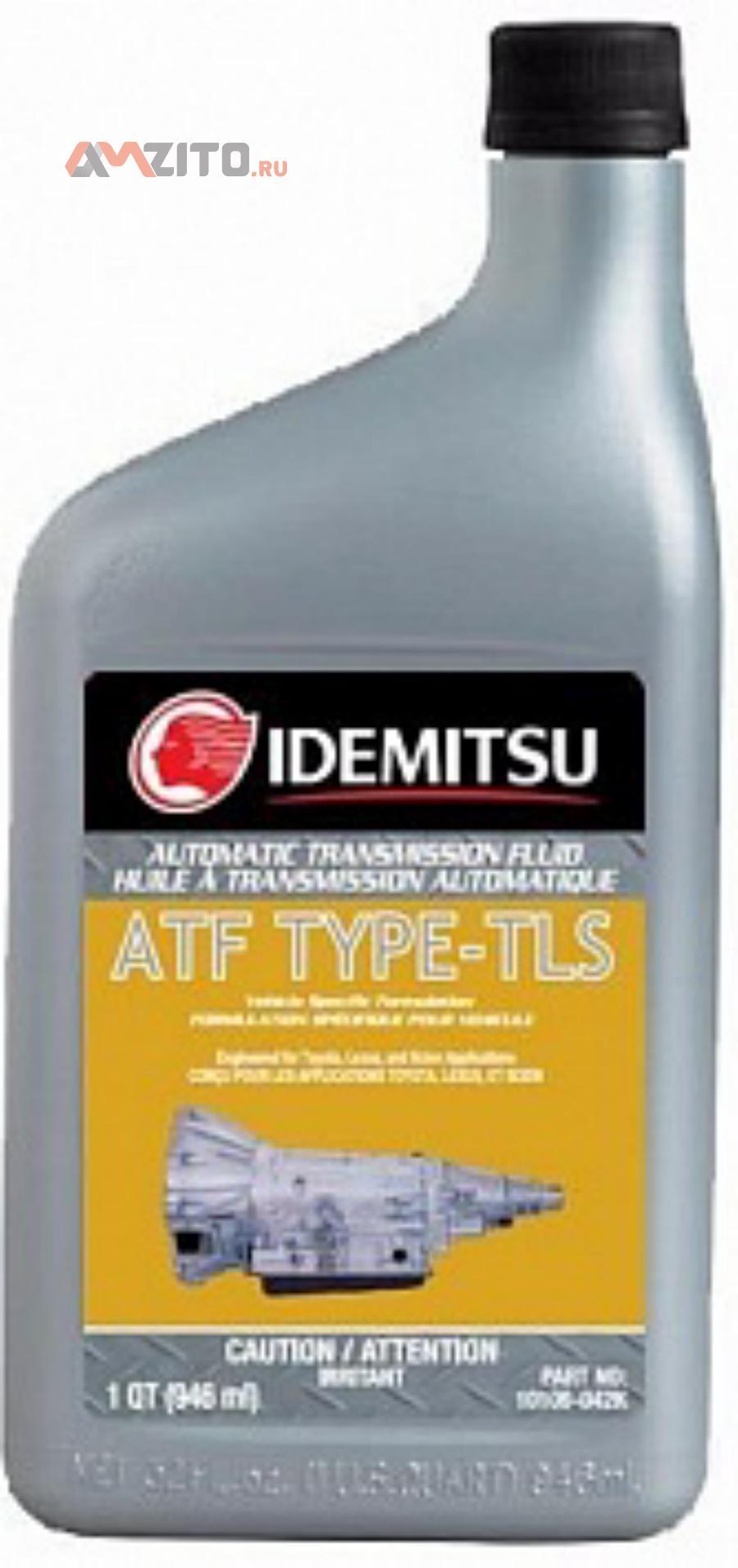 Масло трансмиссионное синтетическое ATF TypeTLS, 0,946л