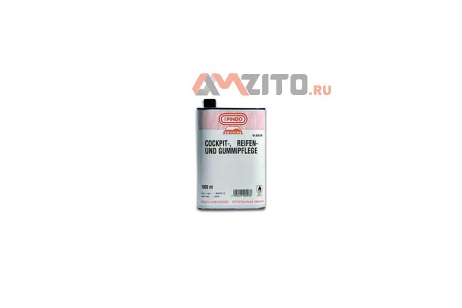 Средство для ухода за пластиком, шинами и резиной (чернитель для резины) // 1000 мл
