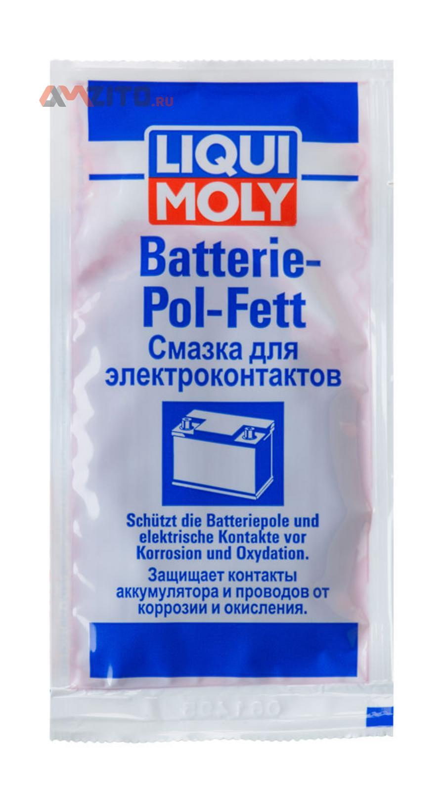LiquiMoly Batterie-Pol-Fett 0.01KG смазка для электроконтактов