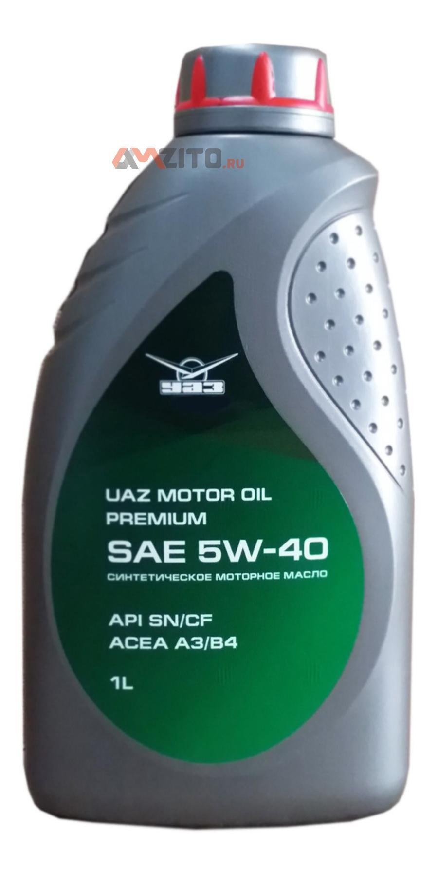 Масло моторное синтетическое Motor Oil Premium 5W-40, 1л