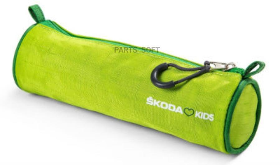 Детский пенал Skoda Kids Pen and Pencil Case Green