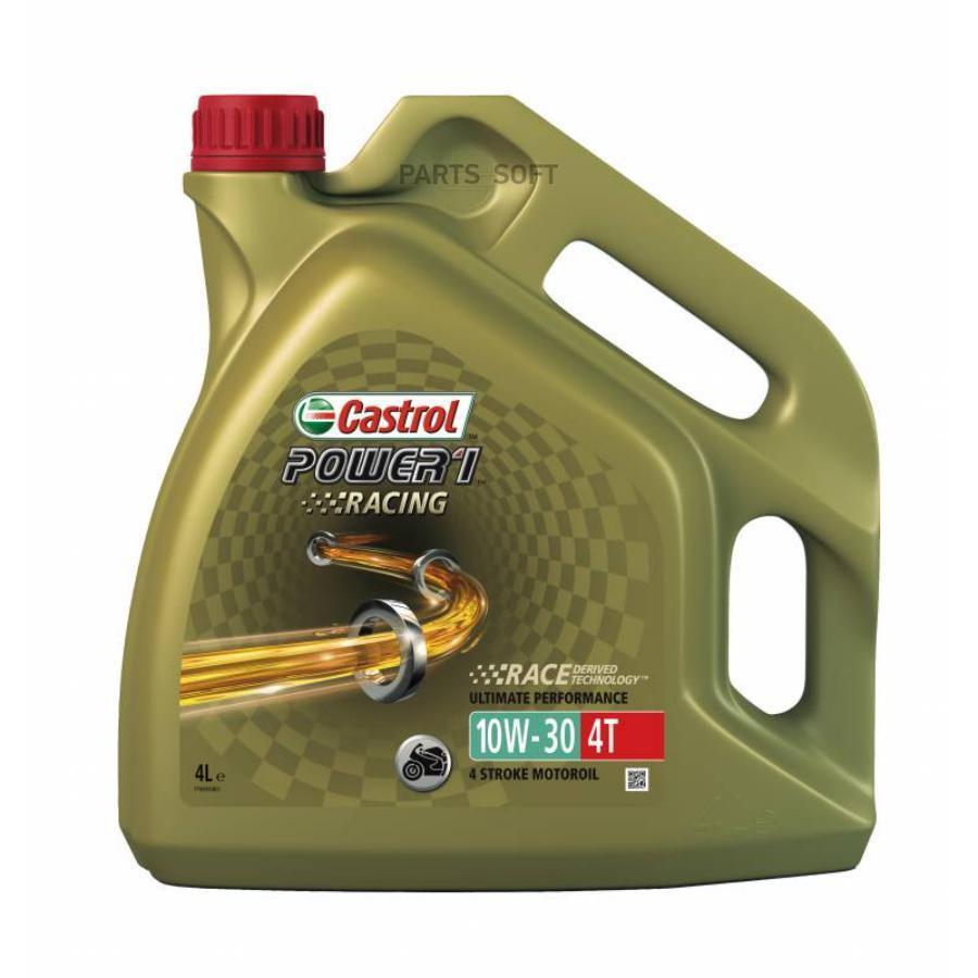 Моторное масло Castrol Power 1 Racing 4T 10W-30 синтетическое, 4 л