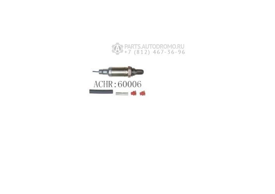 ЛЯМБДА-ЗОНД УНИВЕРСАЛЬНЫЙ BMW, CITROEN, FIAT, FORD