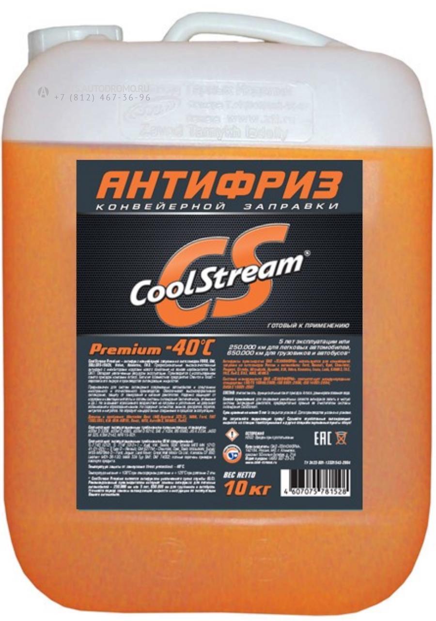 Антифриз Coolstream Premium