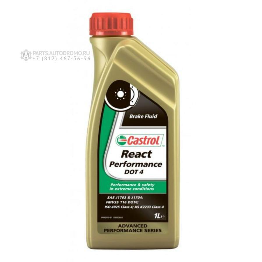 Синтетическая тормозная жидкость Castrol React Performance, 1л