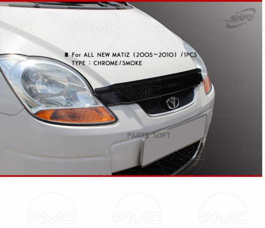 Дефлектор капота CV Spark 2005-2009