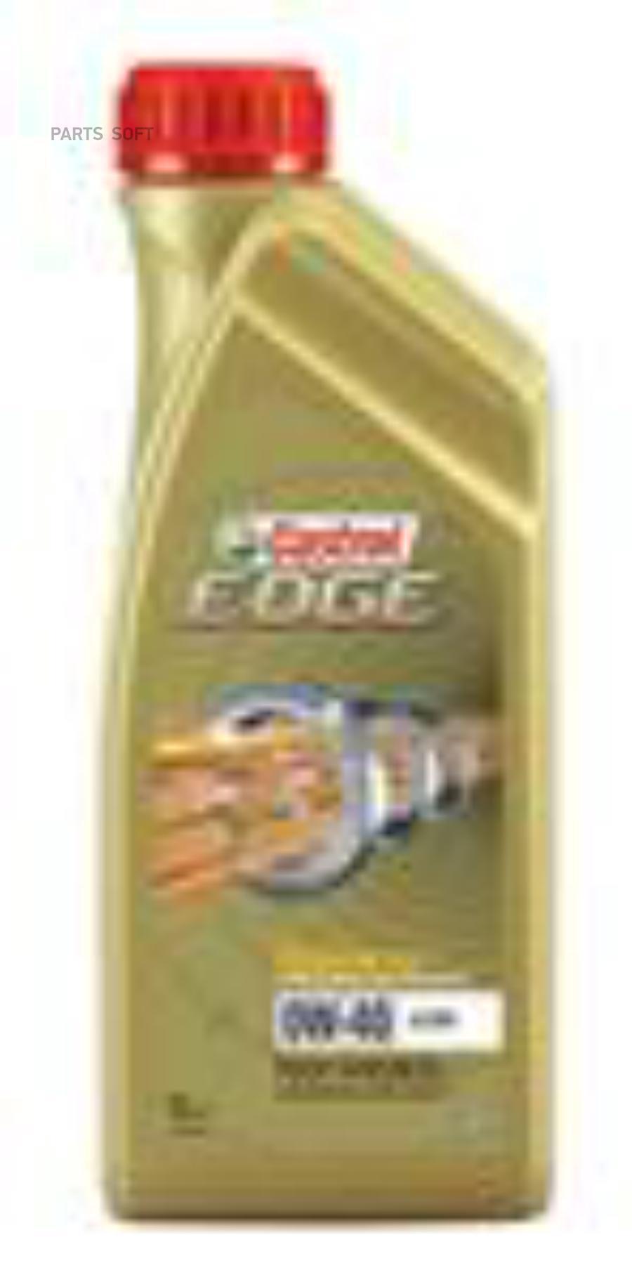 Масло моторное синтетическое EDGE A3/B4 TITANIUM FST 0W-40, 1л