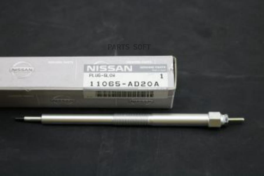 Свеча накаливания для а/м Nissan X-Trail T30 (01-)/Pathfinder (05-) 2.2DCi/2.5DCi (GLSP 041)