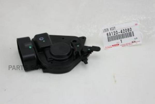 ACTUATOR ASSY, FRONT DOOR LOCK, LH