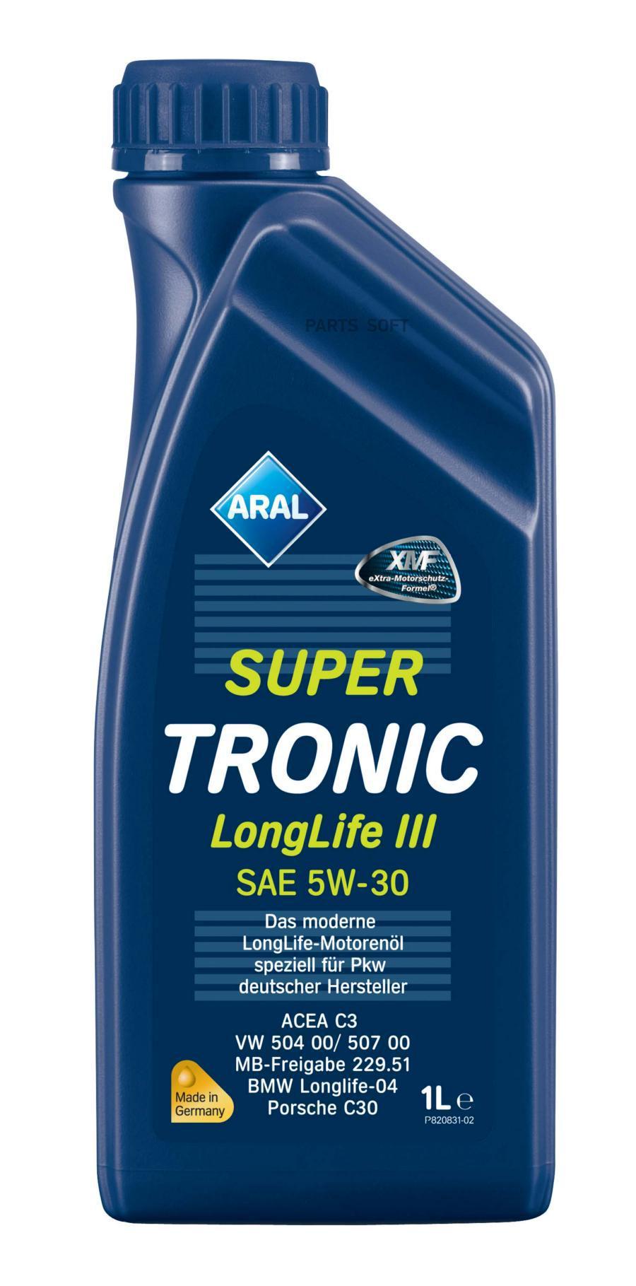 Масло моторное синтетическое SuperTronic Longlife III 5W-30, 1л