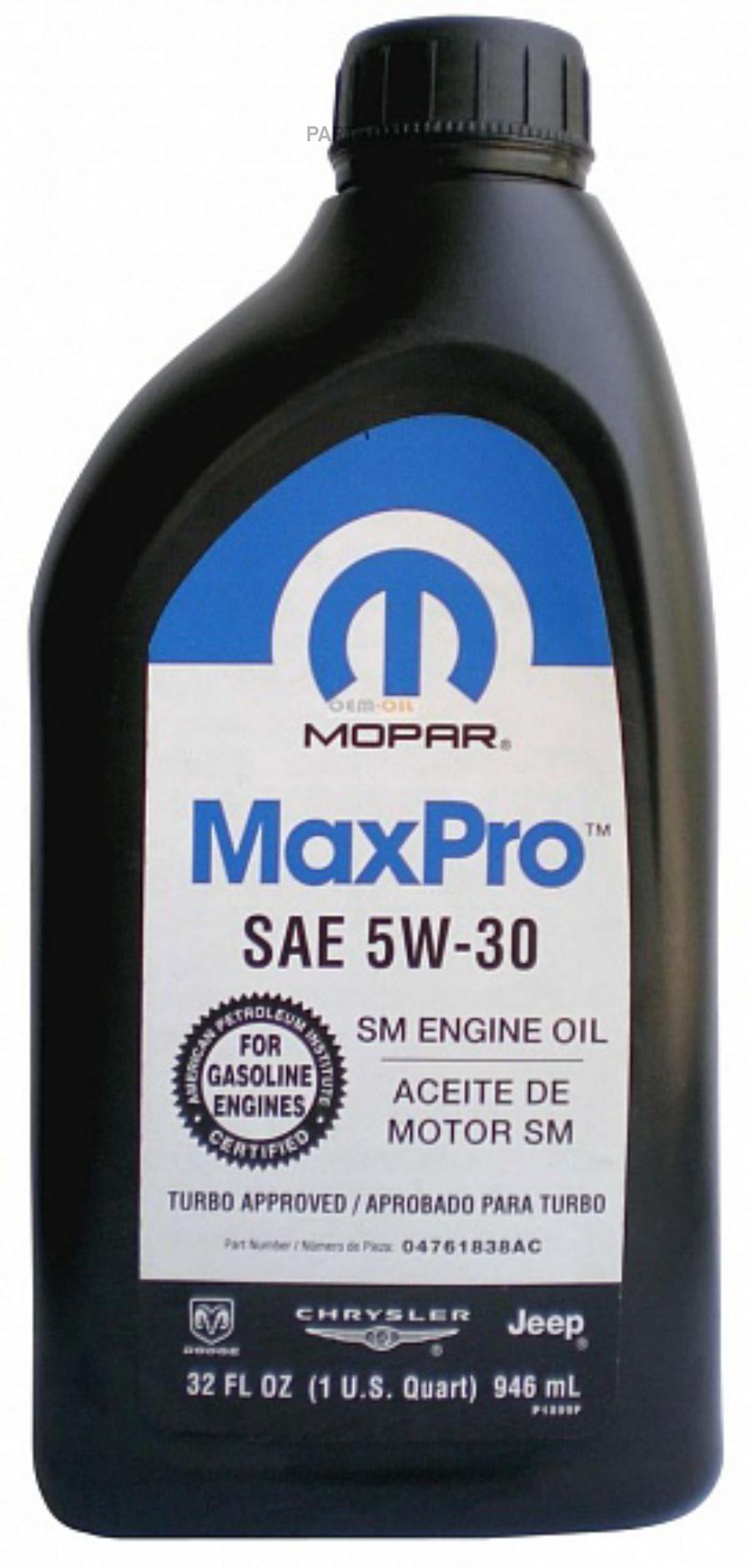 Масло моторное синтетическое MaxPro 5W-30, 0,946л